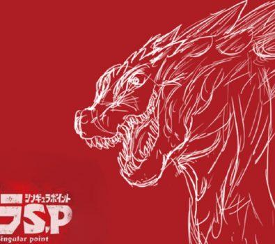 Godzilla Singular Point Netflix